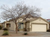 Photo of 13905 N 126th Avenue, El Mirage, AZ 85335 (MLS # 5725198)