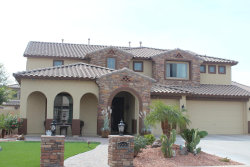Photo of 5223 W Gwen Street, Laveen, AZ 85339 (MLS # 5725271)