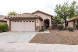 Photo of 596 W Mirage Loop, Casa Grande, AZ 85122 (MLS # 5725316)