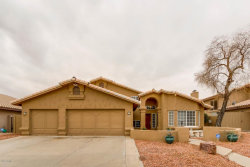Photo of 2657 E Verbena Drive, Phoenix, AZ 85048 (MLS # 5725451)