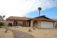 Photo of 17824 N 57th Drive, Glendale, AZ 85308 (MLS # 5725534)
