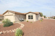 Photo of 3066 E Palm Beach Drive, Chandler, AZ 85249 (MLS # 5725561)