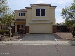 Photo of 2655 E Harrison Court, Gilbert, AZ 85295 (MLS # 5725565)
