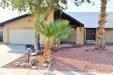 Photo of 3023 W Clinton Street, Phoenix, AZ 85029 (MLS # 5725804)