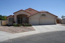 Photo of 12718 W Virginia Avenue, Avondale, AZ 85392 (MLS # 5726212)