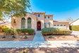 Photo of 13638 N 151st Drive, Surprise, AZ 85379 (MLS # 5726331)