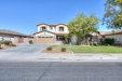 Photo of 474 E Julian Drive, Gilbert, AZ 85295 (MLS # 5726418)