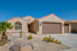 Photo of 26454 W Potter Drive, Buckeye, AZ 85396 (MLS # 5726430)