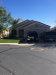 Photo of 12549 W Via Camille --, El Mirage, AZ 85335 (MLS # 5726692)