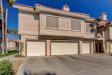Photo of 2801 N Litchfield Road, Unit 23, Goodyear, AZ 85395 (MLS # 5726768)