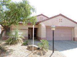 Photo of 16142 W Starlight Drive, Surprise, AZ 85374 (MLS # 5727059)
