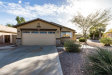 Photo of 3579 S Moccasin Trail, Gilbert, AZ 85297 (MLS # 5727109)