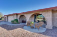 Photo of 6123 E Edgemont Avenue, Scottsdale, AZ 85257 (MLS # 5727130)