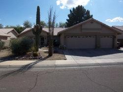 Photo of 8657 W Meadow Drive, Peoria, AZ 85382 (MLS # 5727169)
