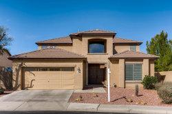 Photo of 17930 W Carmen Drive, Surprise, AZ 85388 (MLS # 5727170)