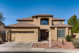 Photo of 17930 W Carmen Drive, Surprise, AZ 85388 (MLS # 5727170)