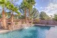 Photo of 18846 E Wren Court, Queen Creek, AZ 85142 (MLS # 5727178)
