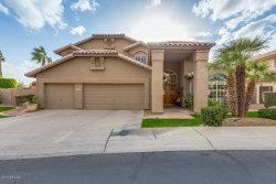 Photo of 1539 E Briarwood Terrace, Phoenix, AZ 85048 (MLS # 5727213)