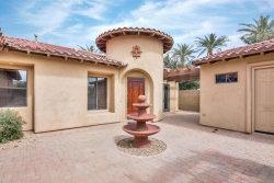 Photo of 14306 W Cypress Street, Goodyear, AZ 85395 (MLS # 5727246)