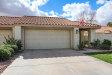 Photo of 1019 E Chilton Drive, Tempe, AZ 85283 (MLS # 5727321)