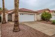 Photo of 5456 E Fairfield Street, Mesa, AZ 85205 (MLS # 5727462)