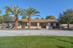 Photo of 7020 W Evans Drive, Peoria, AZ 85381 (MLS # 5727576)