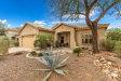 Photo of 641 W Judi Street, Casa Grande, AZ 85122 (MLS # 5727600)