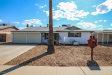 Photo of 2047 E Ellis Drive, Tempe, AZ 85282 (MLS # 5727749)