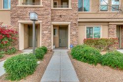 Photo of 5550 N 16th Street, Unit 161, Phoenix, AZ 85016 (MLS # 5727916)