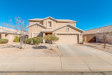 Photo of 1538 E Alba Drive, Casa Grande, AZ 85122 (MLS # 5728182)