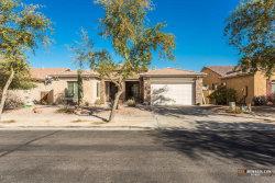 Photo of 2014 E Pedro Road, Phoenix, AZ 85042 (MLS # 5728238)