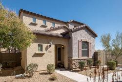 Photo of 3675 E Zachary Drive, Phoenix, AZ 85050 (MLS # 5728272)