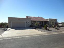Photo of 15030 S Rory Calhoun Drive, Arizona City, AZ 85123 (MLS # 5728308)