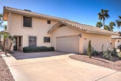 Photo of 1461 W Folley Street, Chandler, AZ 85224 (MLS # 5729125)