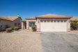 Photo of 11818 W Charter Oak Road, El Mirage, AZ 85335 (MLS # 5729301)