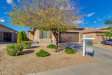 Photo of 17964 W Sunnyslope Lane, Waddell, AZ 85355 (MLS # 5730455)