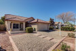 Photo of 7549 W Cameron Drive, Peoria, AZ 85345 (MLS # 5730826)