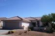 Photo of 20221 N Mariposa Way, Surprise, AZ 85374 (MLS # 5730895)