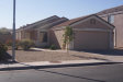 Photo of 12825 W Via Camille --, El Mirage, AZ 85335 (MLS # 5731412)