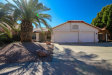 Photo of 8809 W Betty Elyse Lane, Peoria, AZ 85382 (MLS # 5731704)