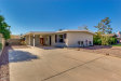Photo of 2425 E Manhatton Drive, Tempe, AZ 85282 (MLS # 5731807)