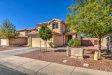 Photo of 13014 W Paradise Drive, El Mirage, AZ 85335 (MLS # 5731818)