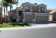 Photo of 12745 W Calavar Road, El Mirage, AZ 85335 (MLS # 5731883)