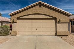 Photo of 3524 W Park View Lane, Glendale, AZ 85310 (MLS # 5733023)