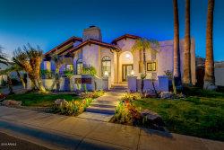 Photo of 3166 E Marlette Avenue, Phoenix, AZ 85016 (MLS # 5733140)