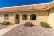 Photo of 2079 S Clubhouse Drive, Casa Grande, AZ 85194 (MLS # 5733357)