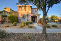 Photo of 4382 E Sack Drive, Phoenix, AZ 85050 (MLS # 5733366)