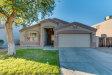 Photo of 12813 W Evans Drive, El Mirage, AZ 85335 (MLS # 5733786)