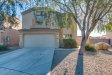 Photo of 14925 N 126th Avenue, El Mirage, AZ 85335 (MLS # 5733795)