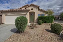 Photo of 4614 W Cottontail Road, Phoenix, AZ 85086 (MLS # 5734211)
